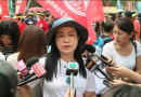 #29-19 Hong Kong Uprising … A labour leader's perspective